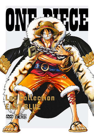 「ONE PIECE Log Collection EAST BLUE」のジャケット