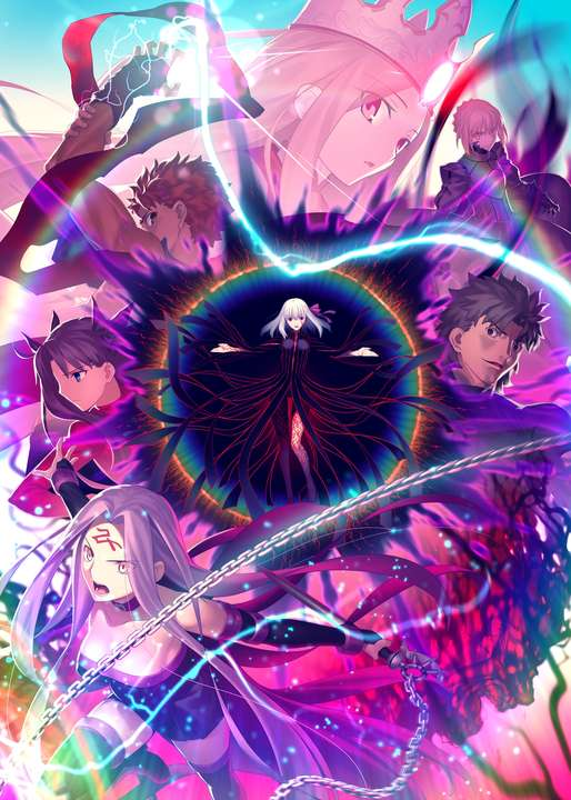 "<span class=""title"">Fate/stay night[HF]:第3章が動員100万人突破 興収16億円 第2章を超える記録</span>"
