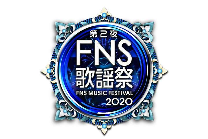 "<span class=""title"">平手友梨奈:「2020FNS歌謡祭」第2夜に出演 FNS過去数々のパフォーマンスが話題に</span>"